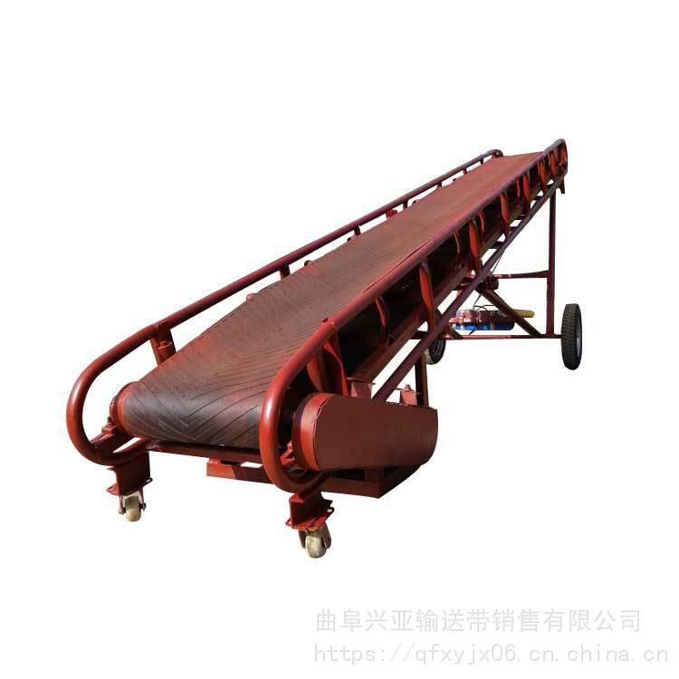 兴亚供应槽型爬坡集装箱专用皮带机 倾斜式粮食装车上料输送机