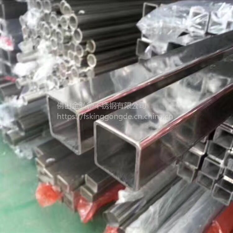 佛山钢厂现货供应201不锈钢方管、不锈钢装饰方管