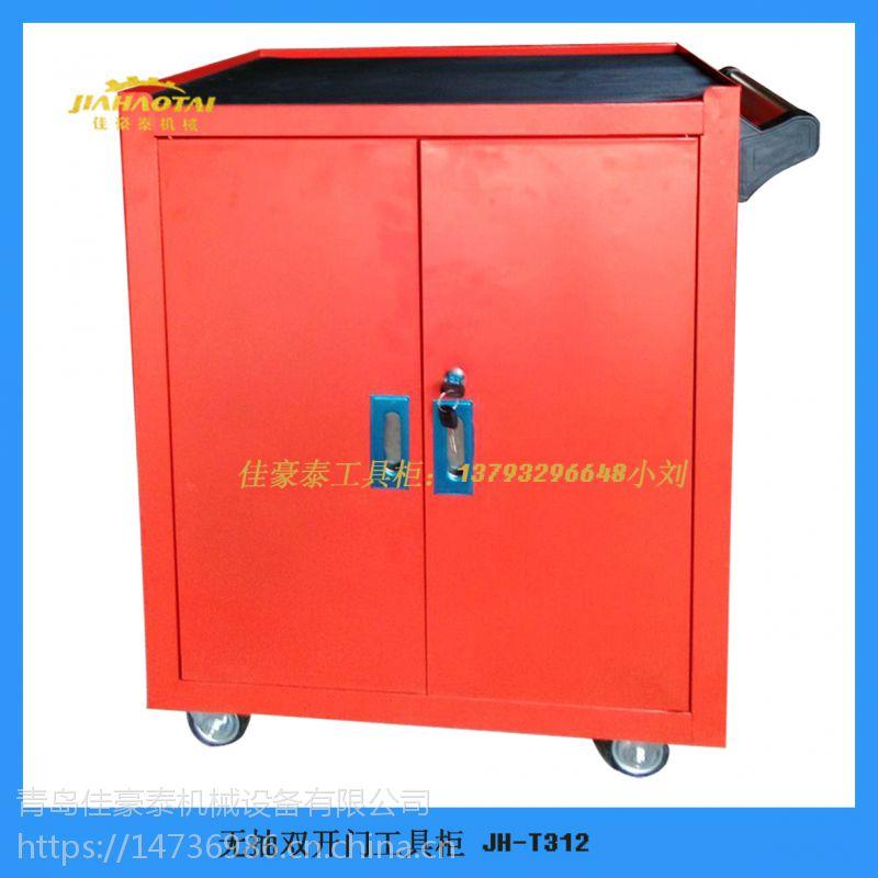常年出售优质置物柜 葫芦岛建昌县抽屉式零件柜 承重高