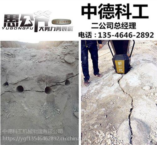 云浮采石场开采不能放炮用大型液压撑石机