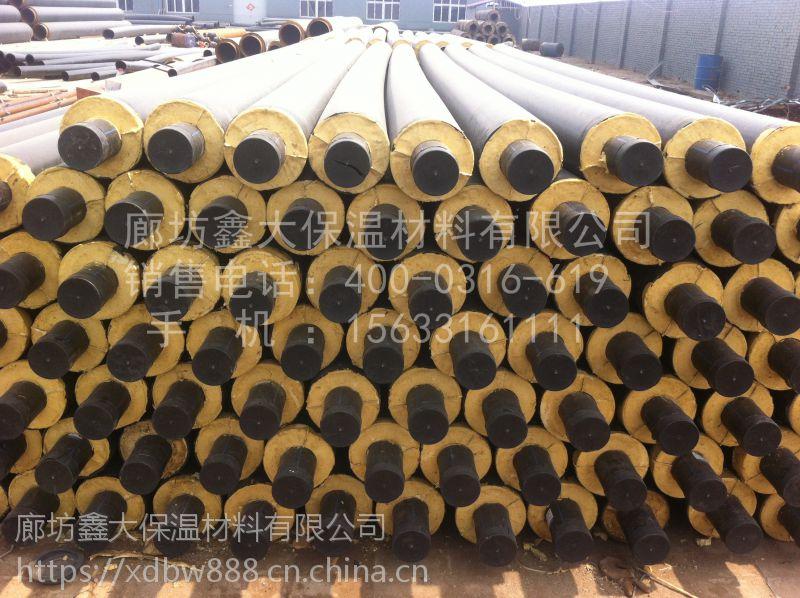 国标聚氨酯保温管 管道聚氨酯保温管