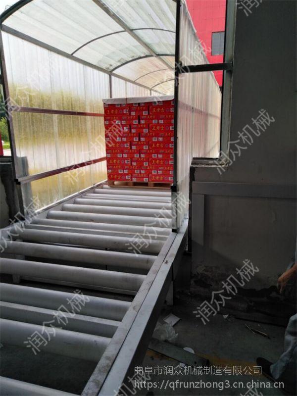 固定角度上楼爬坡输送机 润众 绍兴五金零件输送皮带机