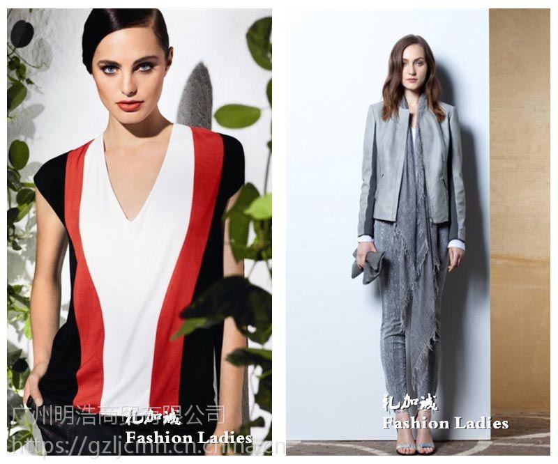 设计师品牌茵佳妮折扣女装当季新款