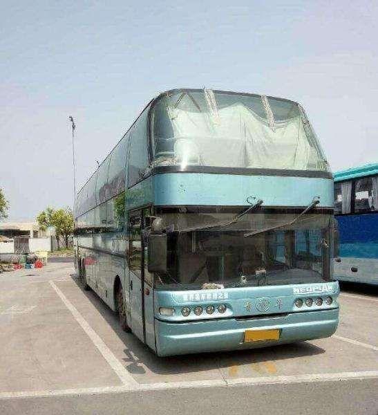 http://himg.china.cn/0/4_862_234018_547_600.jpg