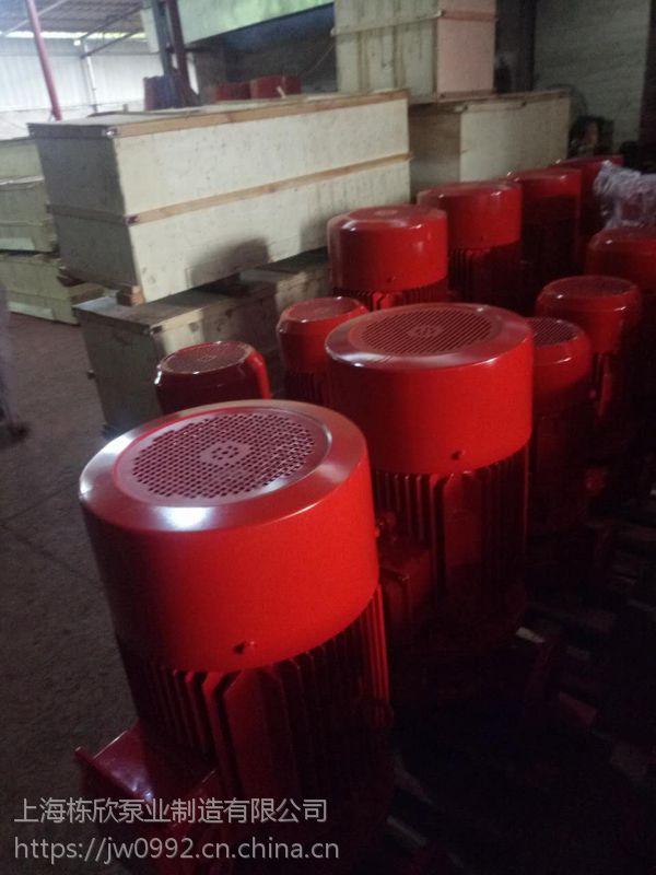 系列单极消防设备XBD4.8/44.4-100L-200AB变频恒压给水成套设备(3CF认证)
