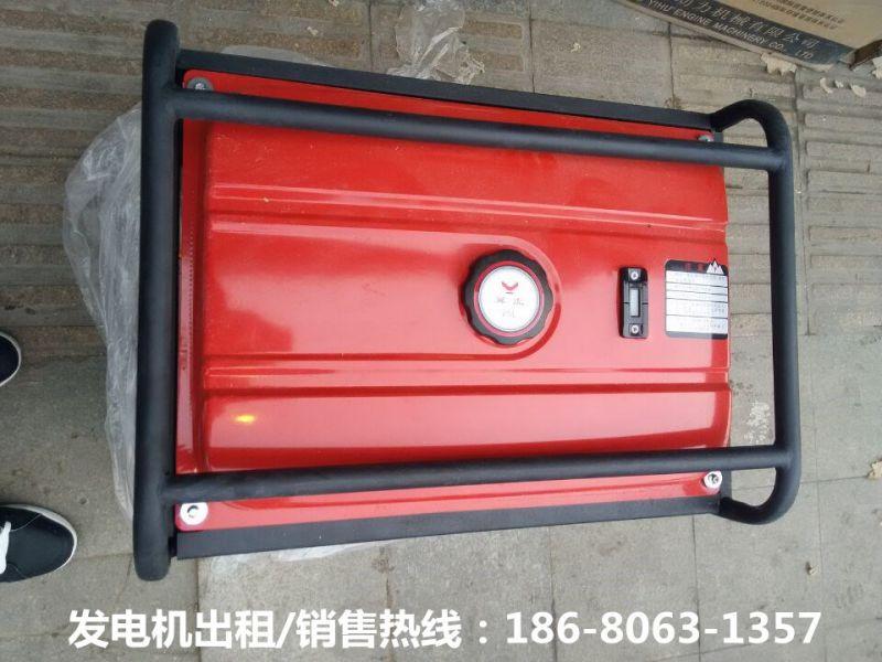 http://himg.china.cn/0/4_862_236498_800_600.jpg