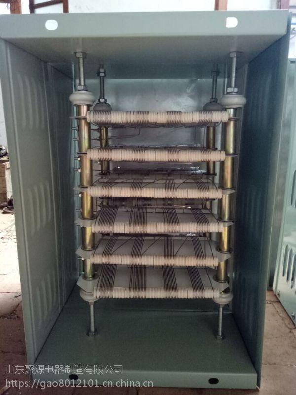 鲁杯塔机电阻器RS56-160L-6/2B电阻箱9千瓦电机专用