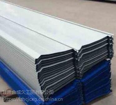 供甘肃兰州彩钢瓦和平凉彩钢单板供应商