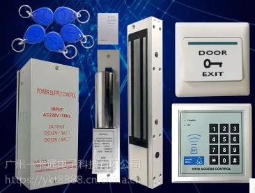 门禁一体机套装木门铁门户外防水罩idic卡密码刷卡磁力锁