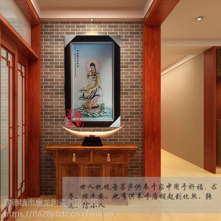 中式关帝神龙图瓷板画手绘瓷板画定制批发