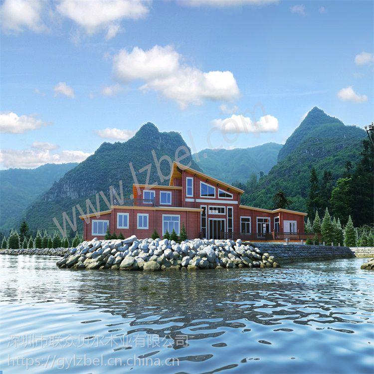 联众木屋;木质活动房;景观木屋