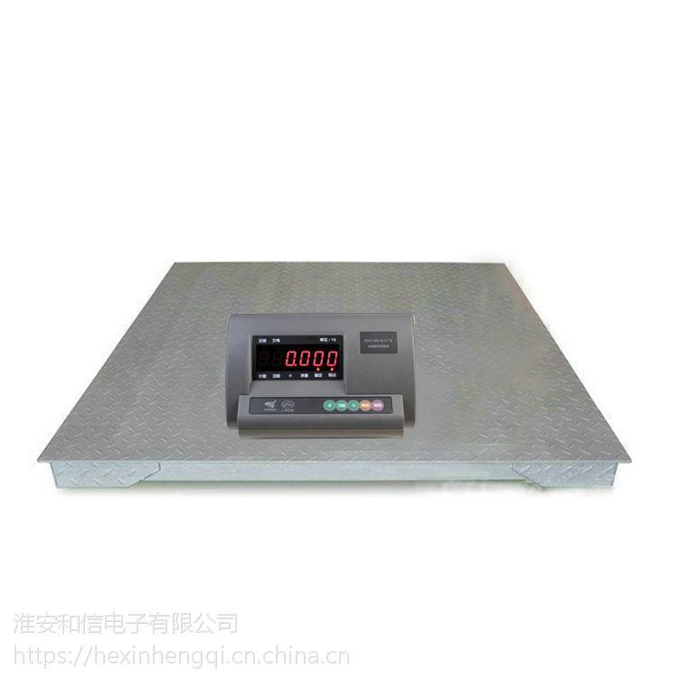 供应三轮车专用地磅,5t高精度电子地磅称价格、淮安电子小地磅厂家