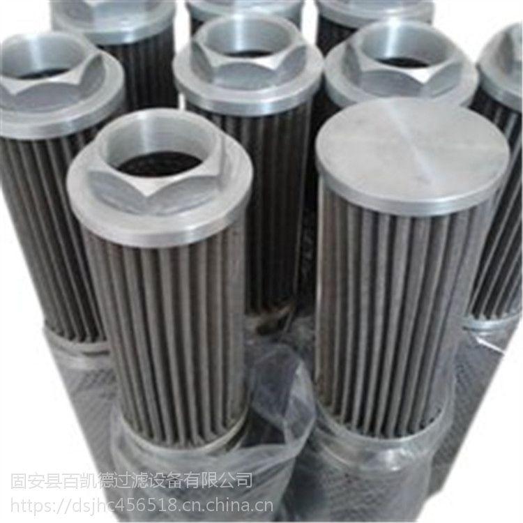 厂家专业生产优质液压油滤芯 STZX2-250×5 产品齐全