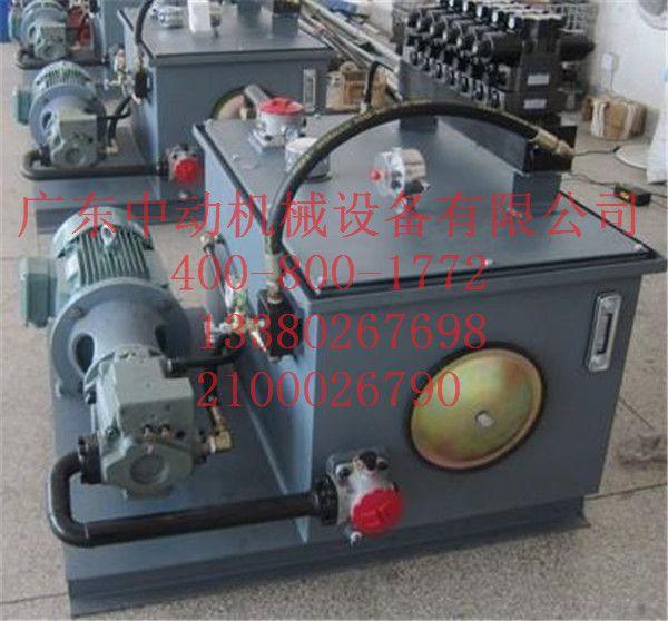 液压站又称液压泵站,电机带动油泵旋转,泵从油泵中吸油后打油,将机械图片