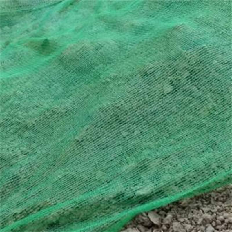 甘肃盖土网 工程防尘网 黑绿色遮阳网