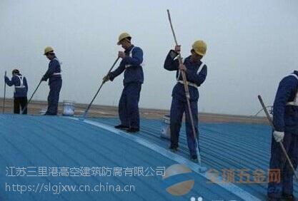 重庆市厂房彩钢瓦除锈刷漆防腐施工-专业、技术精湛