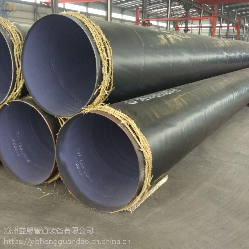 污水处理厂用螺旋管厂家