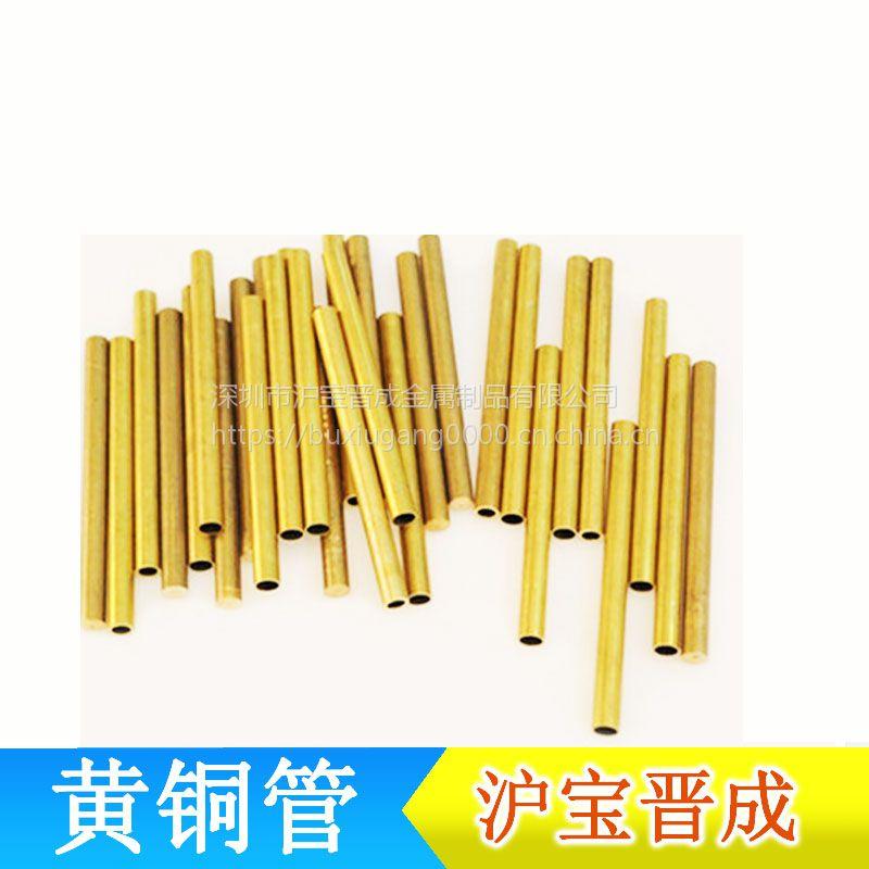 厂家直供小口径黄铜管青铜管材料