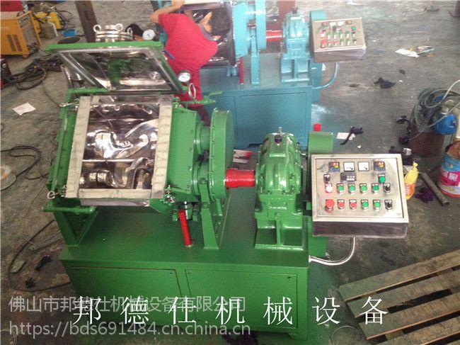 邦德仕直供重型捏合机 无重力双轴混合机 电动高速捏合机厂家