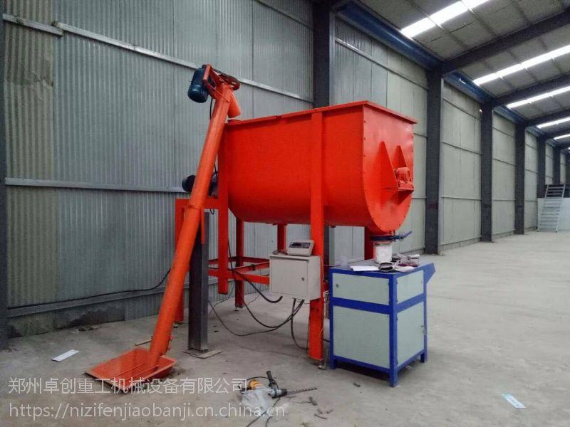 河北保定干粉搅拌机年产2万吨