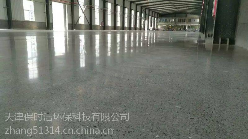 宁河水泥地面起砂处理方法多少钱?