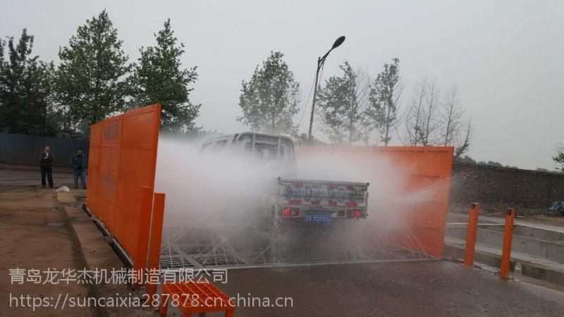 北京市工地洗车机|华杰牌QLH-6000系列|建筑工地好帮手|青岛龙华杰机械制造