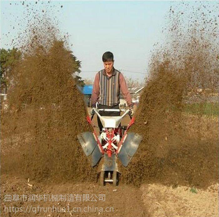 多功能农耕除草机 山地果园开荒机 大葱培土开沟机
