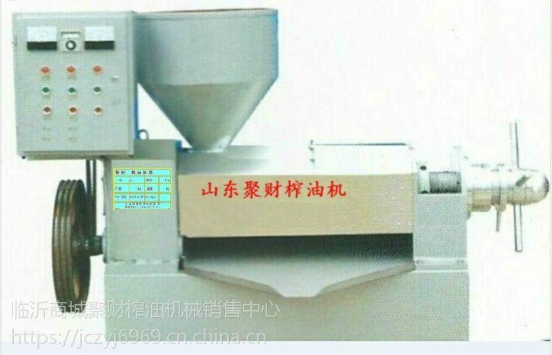 辽宁大石桥螺旋商用大豆全自动榨油机多少钱一套