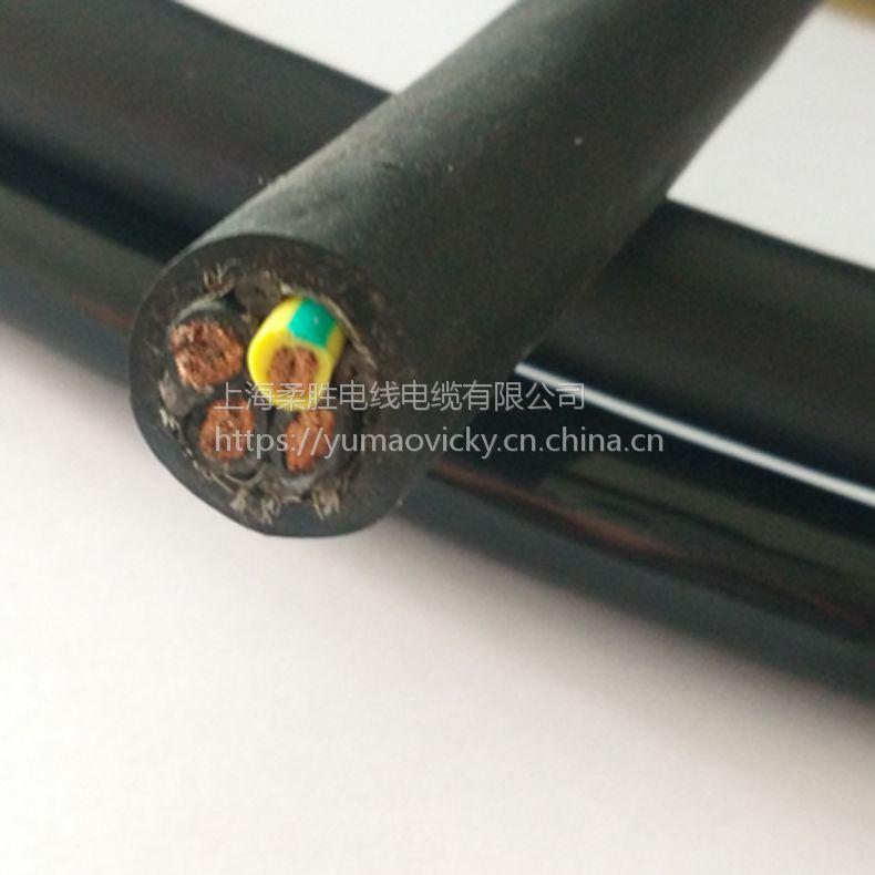高柔性抗折耐油防水屏蔽拖链电缆RSTRVV4*1.0/1.5/2.0/2.5