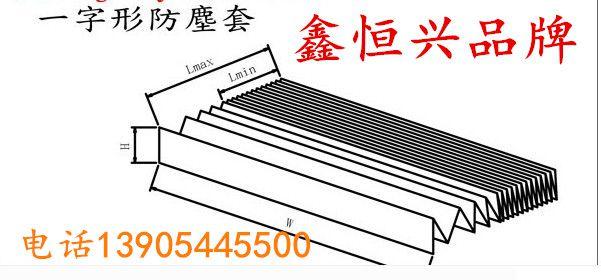 http://himg.china.cn/0/4_863_231880_601_280.jpg