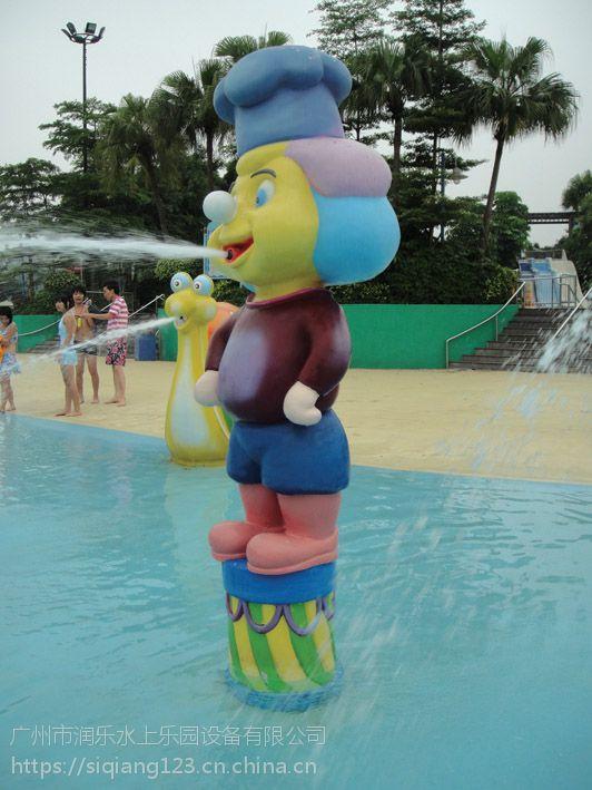 广州润乐水上设备-卡通人喷水