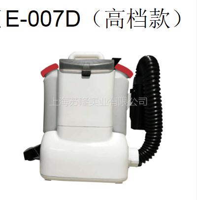 E-007D背负式锂电池超低容量喷雾机 背负式锂电池喷雾器