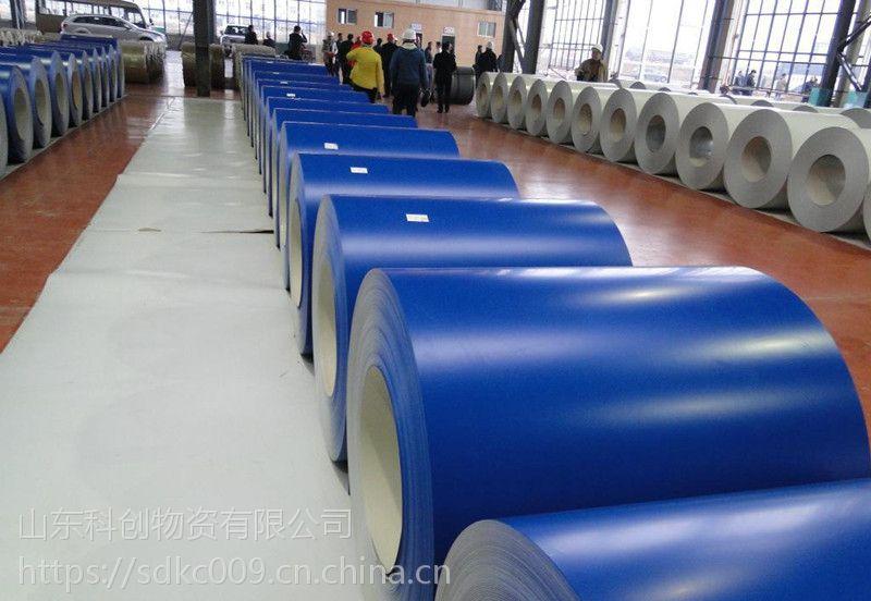 供应优质高强度彩涂卷 0.15-30厚各种规格彩涂卷
