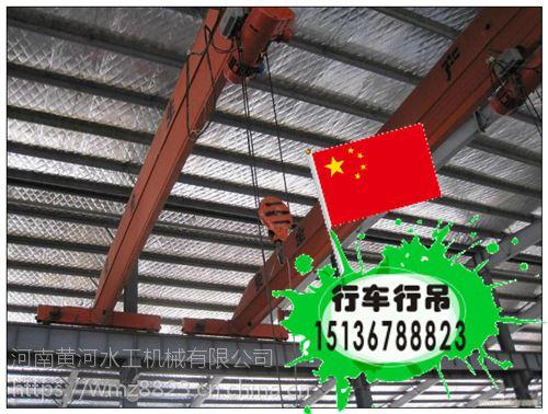 西藏拉萨单梁行车行吊厂家市场占比例高