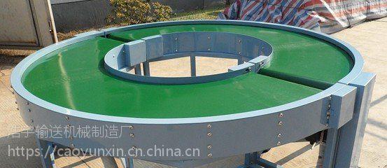 山东浩宇直销360度皮带式环形输送线