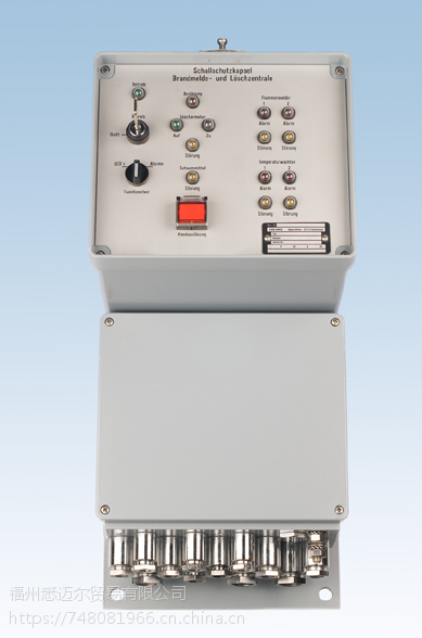 EGONHARIG紫外线火焰探测器FL/SS 7510/35