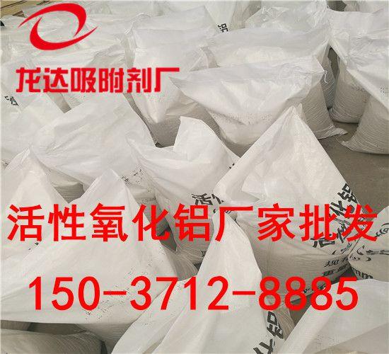 http://himg.china.cn/0/4_863_236880_550_500.jpg