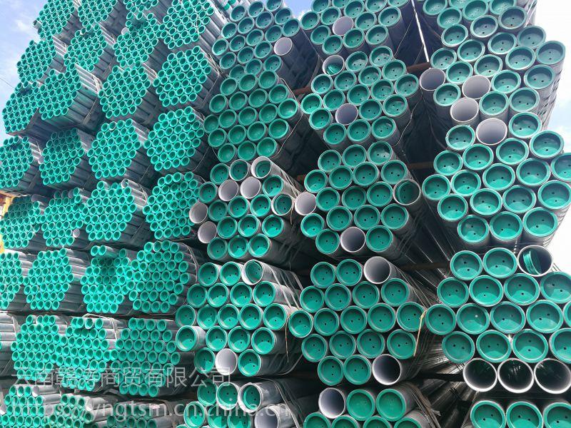 昆明钢塑管销售价格;昆明钢塑管批发价格