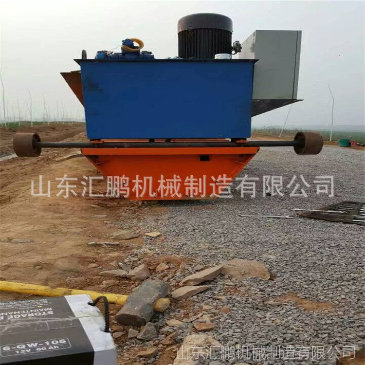 新款现浇式 汇鹏渠道成型全自动U型 渠道混凝土衬砌机