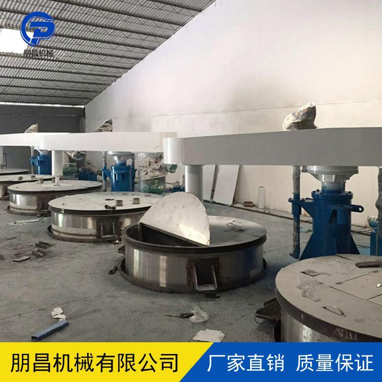 厂家直销平台式分散机 高粘度混合搅拌机 油漆涂料高速分散机