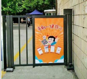 供应 沧州小区坤捷人行通道广告门可以安装广告