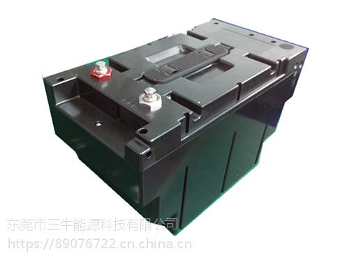 电动摩托锂电池