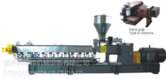 南京科尔特pvc挤出机,SHJ-72塑胶挤出机