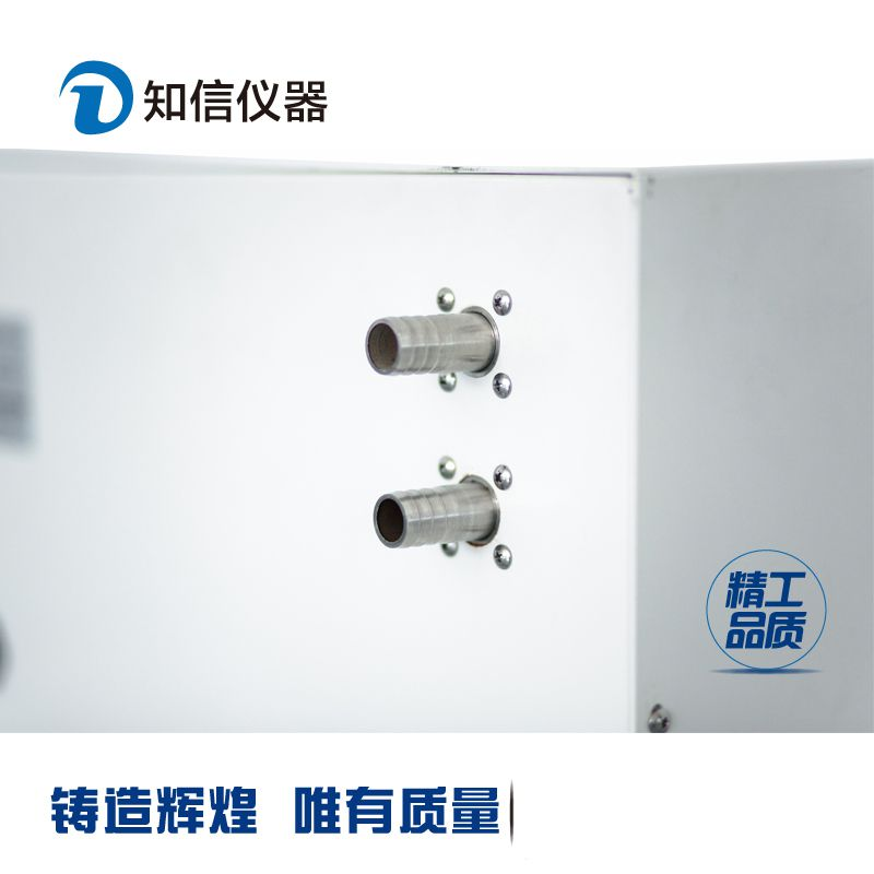 上海知信仪器冷水机 冷却液循环机 实验室冷水机ZX-LSJ-5D(开放式)