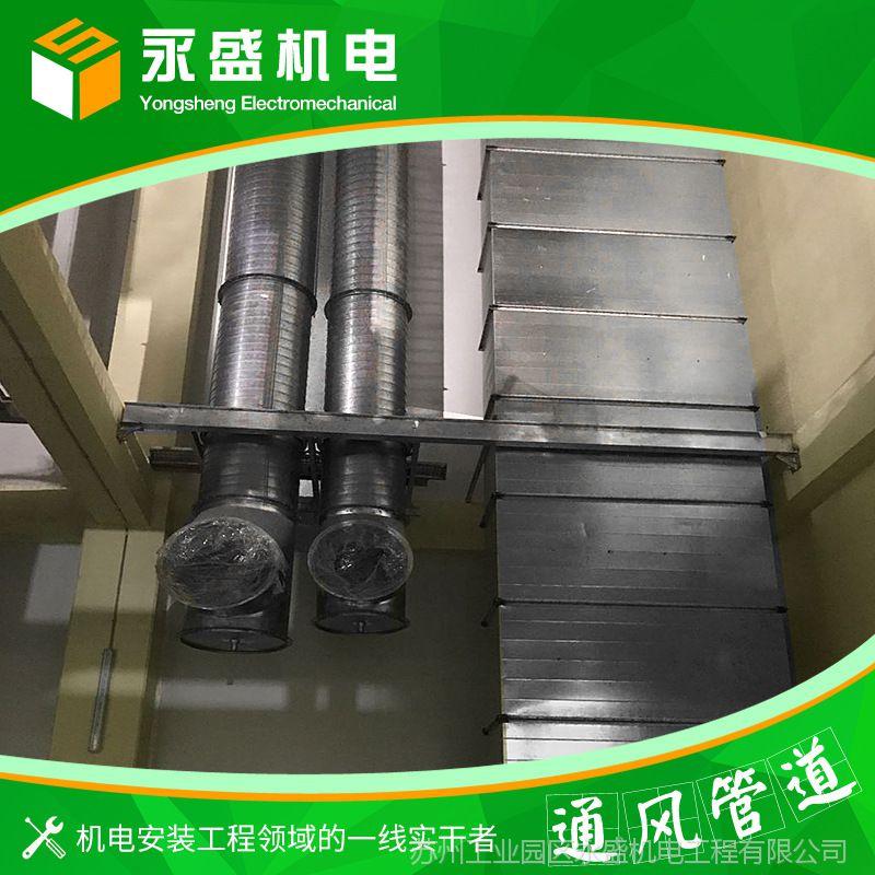 矩形管道风管 共板法兰排烟风管配件喷涂行业风管