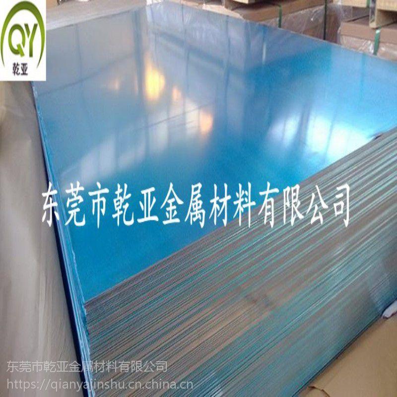 直销7075耐磨铝棒 7075抗腐蚀铝排