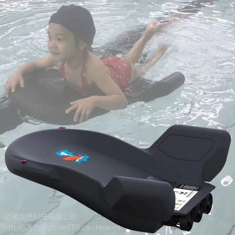 亿通水平面水上电动助滑板F1专利产品多种功能动力大小随意调配手动模式更安全辅助游泳功能