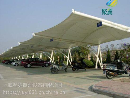 徐村膜结构车棚结构安装技术及膜结构车棚安装要求