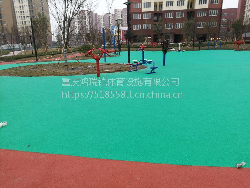 """重庆篮球场塑胶环保型HRK-6589,江苏""""翔宇""""牌塑胶颗粒型EPDM,厚度8mm"""