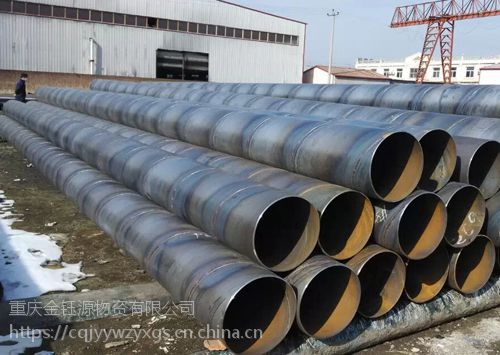重庆螺旋钢管批发基地,大口径防腐螺旋焊管专用供水管道、污水处理管道 厂家电话13667668868